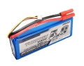 Lipo Battery 5000mAh 2S (7.4V) 20C