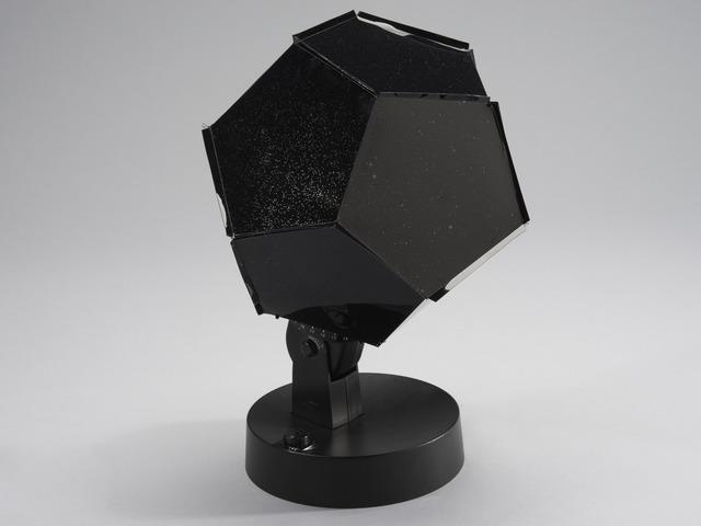 The Pinhole Planetarium Kit from Gakken