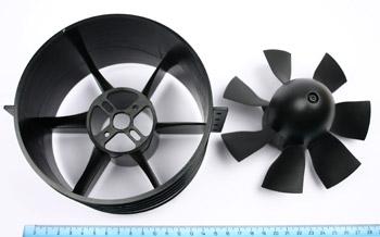 Ventola EDF 124mm
