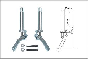 Gambe ammortizzate principali 128mm - 2pz