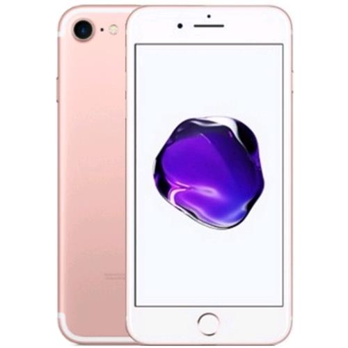 "APPLE iPHONE 7 4.7"" 256GB TIM ROSE GOLD"