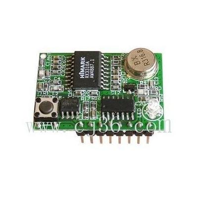 Trundle Code Receive Module CHJ-8802