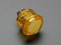 Arcade Button - 30mm Translucent Yellow