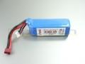 Batteria LIPO (polimeri di litio) LTV45 2200mAh 14,8Volt