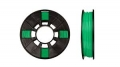 Small PLA True Green 200g Spool 1,75mm Filament