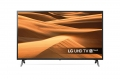 "LG TV LED AI Ultra HD Smart TV 55"" 4K Active HDR DTS Virtual:X G"