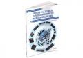 Libro ARDUINO e tecniche di programmazione ATMEL