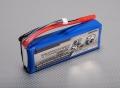 Turnigy 5000mAh 3S 25C Lipo Pack