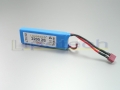 Batteria LIPO (polimeri di litio)  LTV30 2200mAh 7,4 Volt