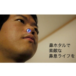 Nose LED kit (Normally ON Version)