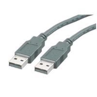 NILOX CRO11028945 CAVO USB 2.0 MASCHIO/MASCHIO 4.5MT COLORE NERO