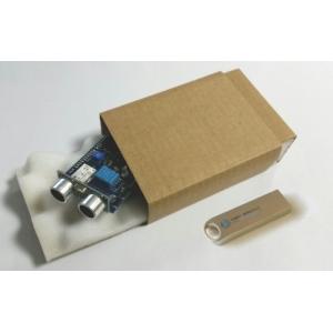 Robee Arduino Shield