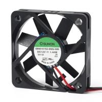 Axial Fan 50x50x10mm PRO ( 12 V )