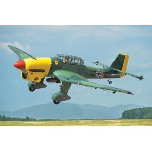 Junkers JU 87 Stuka / 2300mm