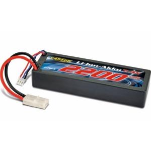 Batteria LiPo 2S 2200mAh - JST