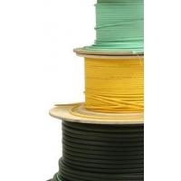 Cavo Loose Antiroditore da Esterno 4 fibre 9/125 OS2 Nero