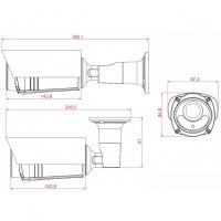 Telecamera IP POE IR 2MP da Soffitto IP66, DGM2605