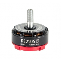RS2205S 2600KV Racing Edition FPV Racing