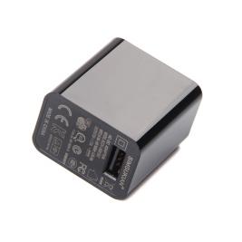 USB Power Adapter - European
