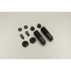 Shock PlasticParts Set(MFR/InfernoNEO R) - MT113-01