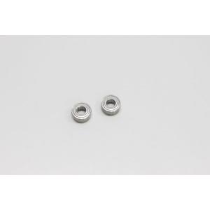 Shield Bearing (5x11x4/2Pcs) - BRG031