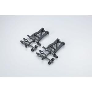 Rear Suspension Arm Set(RRR/S‡V) - VZ210B