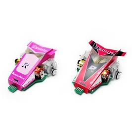 Beauto Racer