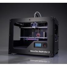 MakerBot Replicator 2 (SPERIMENTAL KIT)